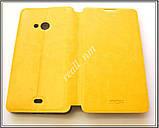 Желтый кожаный чехол Mofi для смартфона Microsoft Lumia 535, фото 5