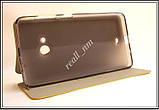 Желтый кожаный чехол Mofi для смартфона Microsoft Lumia 535, фото 3