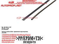 PP/EPDM+T20 2 штуки 50/50. Прутки (электроды) PP/EPDM+T20 с Тальком 20% для сварки пайки ремонта БАМПЕРЫ