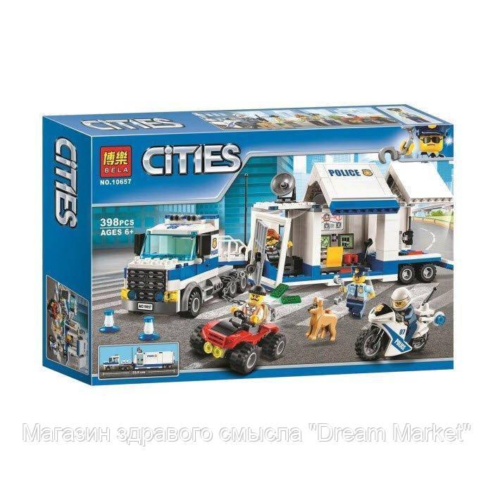 """Конструктор Cities """"Мобильный командный центр"""" арт. 10657"""