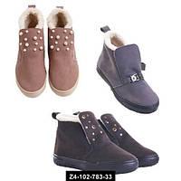 Зимние женские ботинки, угги, полусапожки, 36-41 размер, валенки, Z4-102-783-33
