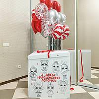 Коробка раскраска с шарами, фото 1