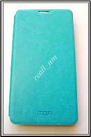 Бирюзовый кожаный чехол Mofi для смартфона Microsoft Lumia 535, фото 1