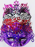 Карнавальная  маска   Венеция  с  короной