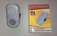 Ультрафон электронный кот отпугиватель мышей,  против мышей,отпугиватель мышей