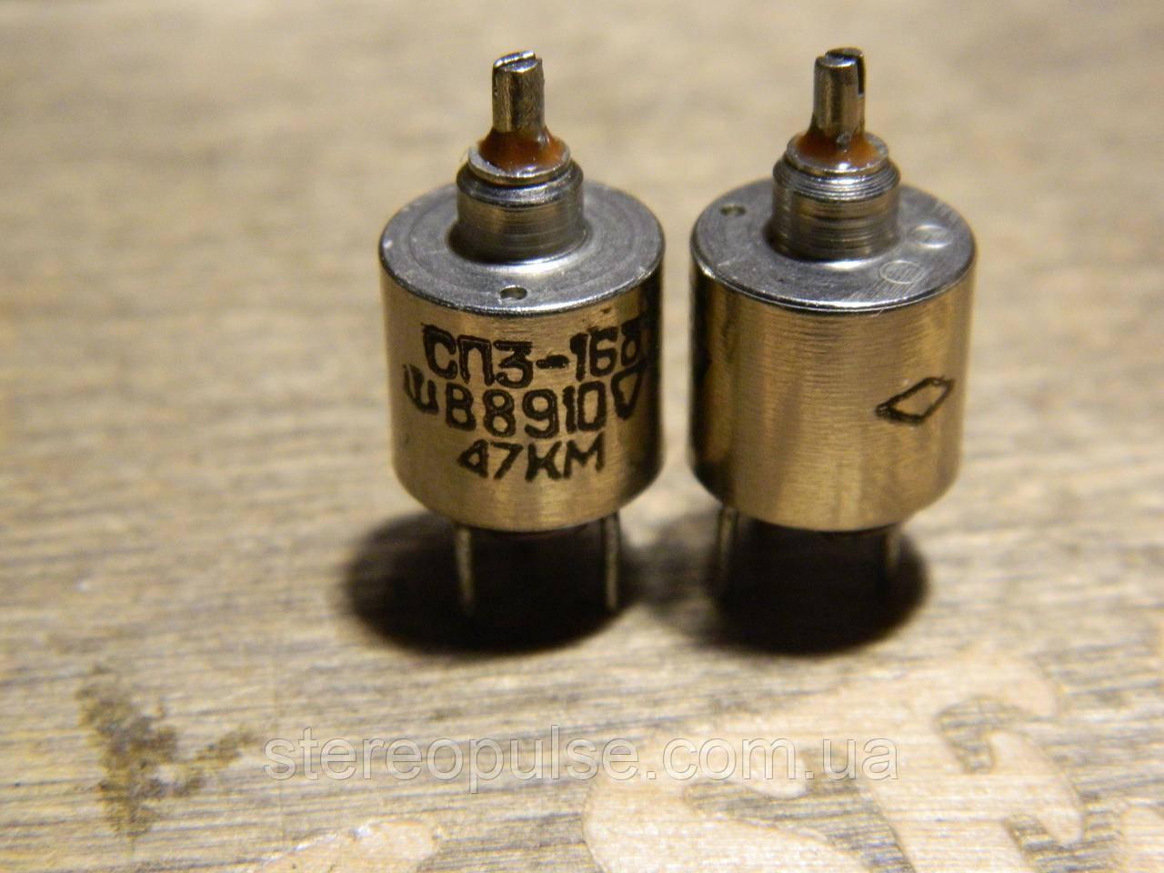 Резистор СП3 - 16Б 47 кОм