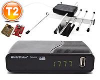Т2 комплект WV T624D3 + антенна волна с усилителем