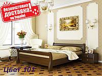 Деревянная кровать Диана Бук Щит
