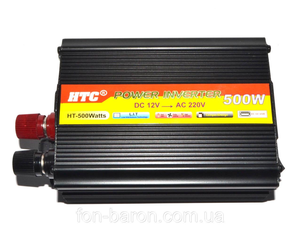 Преобразователь 12V-220 Вольт HTC 500w (инвертор), фото 1