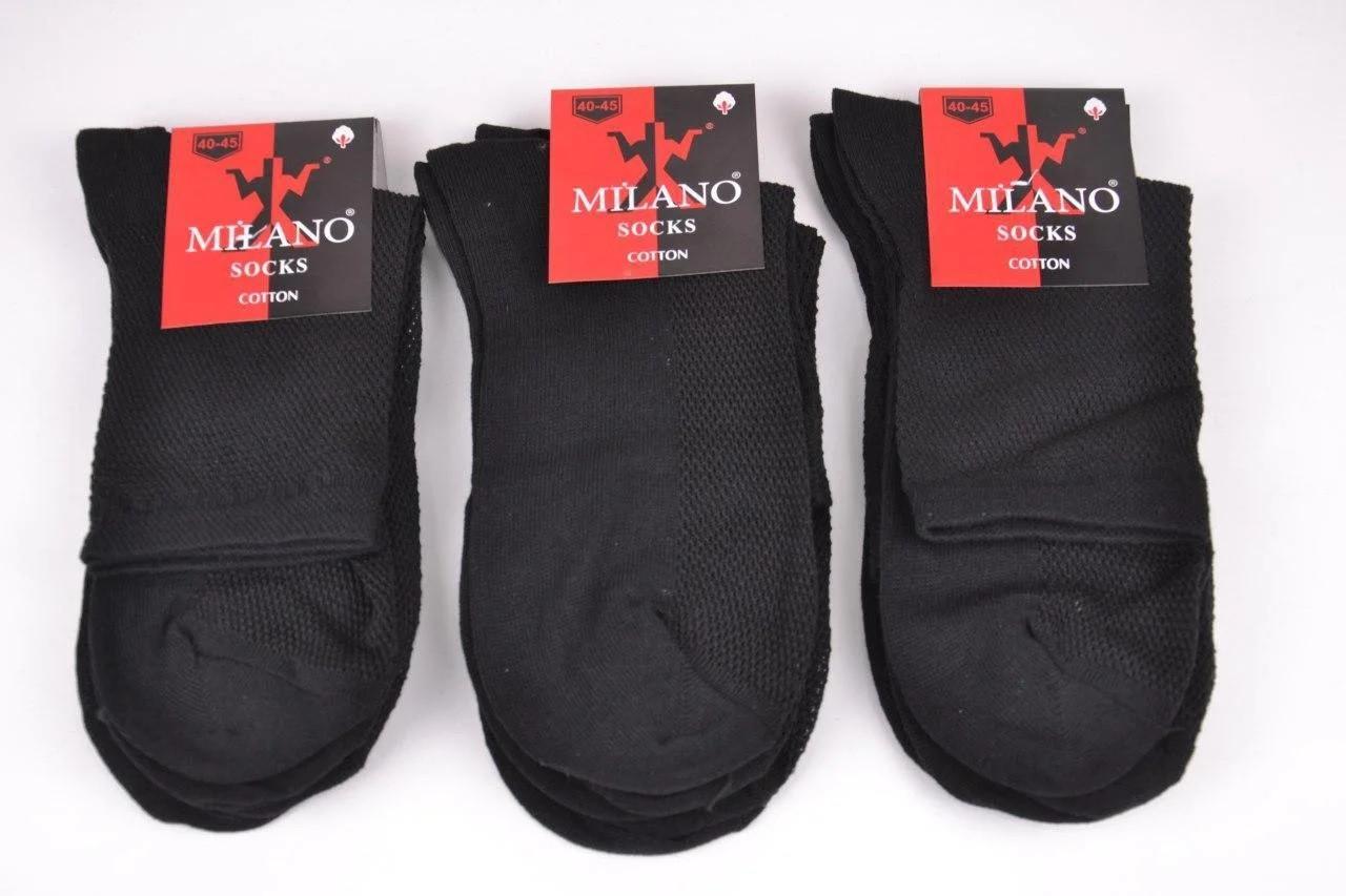 Носки мужские хлопок сеточка. 42-44 размер. От 10 пар по 5.50 грн