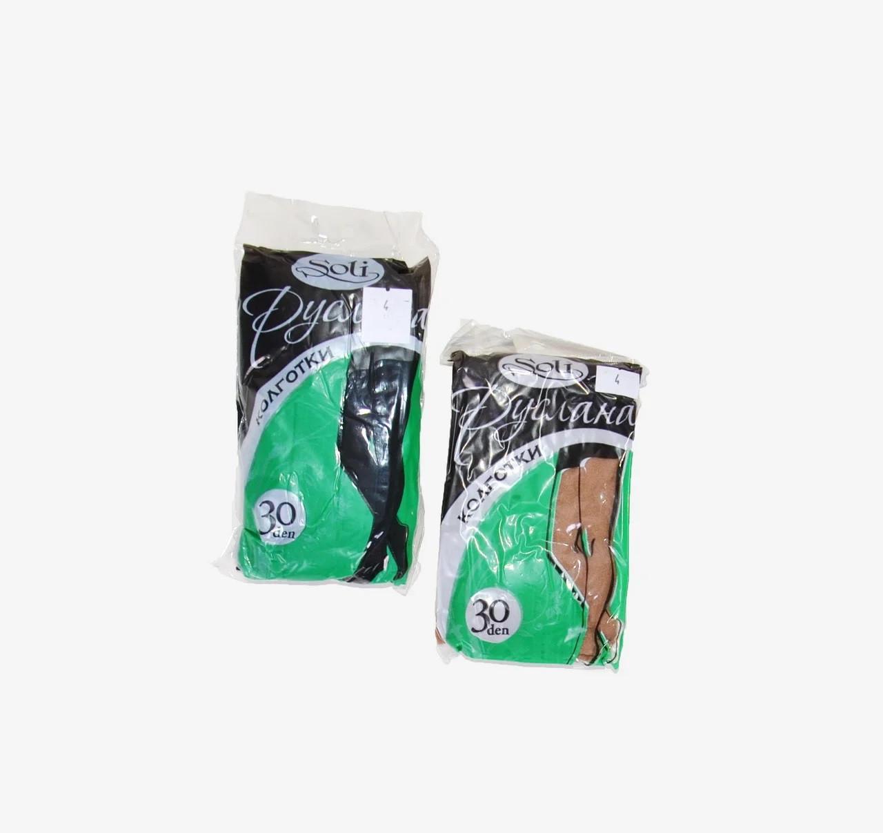 Колготки капроновые 30 ден, размер 54-56, чёрные.