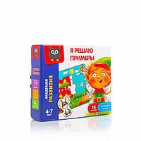 """Игра настольная """"Развивающая """" VT5202-09"""