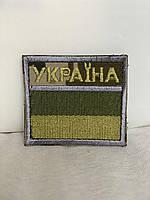 Флажок Державна прикордонна служба, фото 3