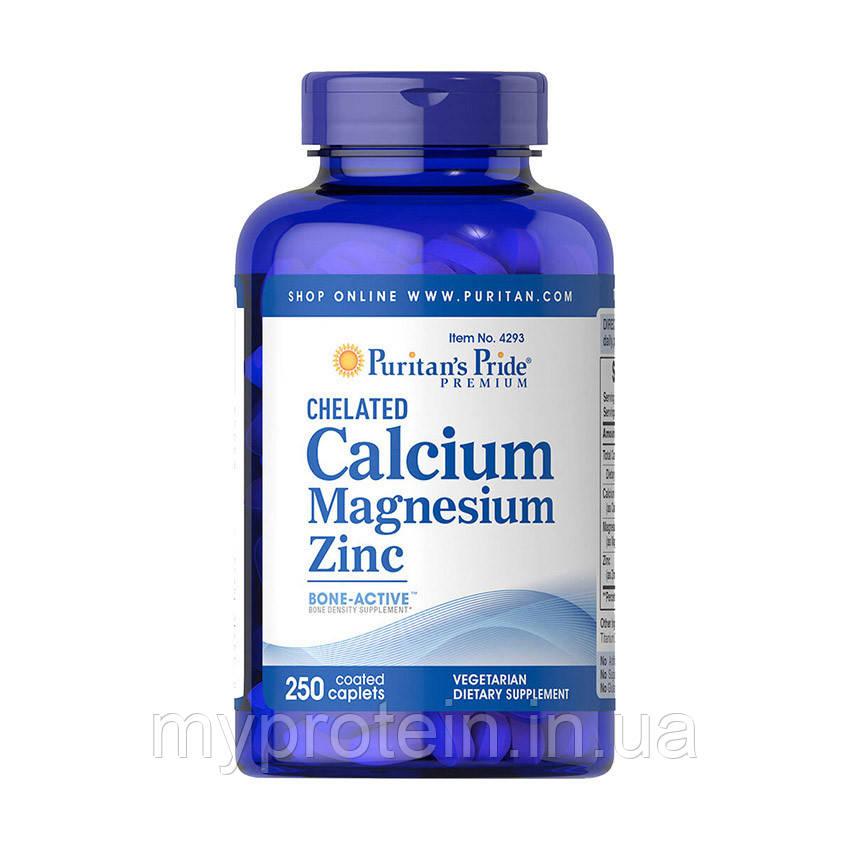 Puritan's Pride Кальций магний цинк Calcium Magnesium Zinc 250 caplets