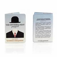 Кожаная обложка на паспорт Человека Невидимки