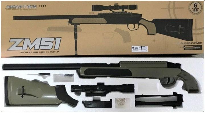 Детская снайперская винтовка zm 51T