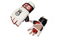 Перчатки для смешанных единоборств MMA Кожа GRANT