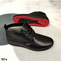 Мужские зимние кожаные ботинки, фото 1