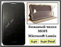 Черный оригинальный чехол Mofi для смартфона Microsoft Lumia 640 Dual Sim, фото 1
