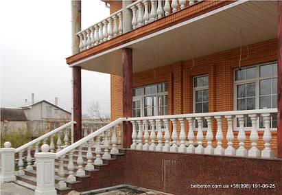 Балясины Днепропетровск | Балюстрада бетонная в Днепропетровской области