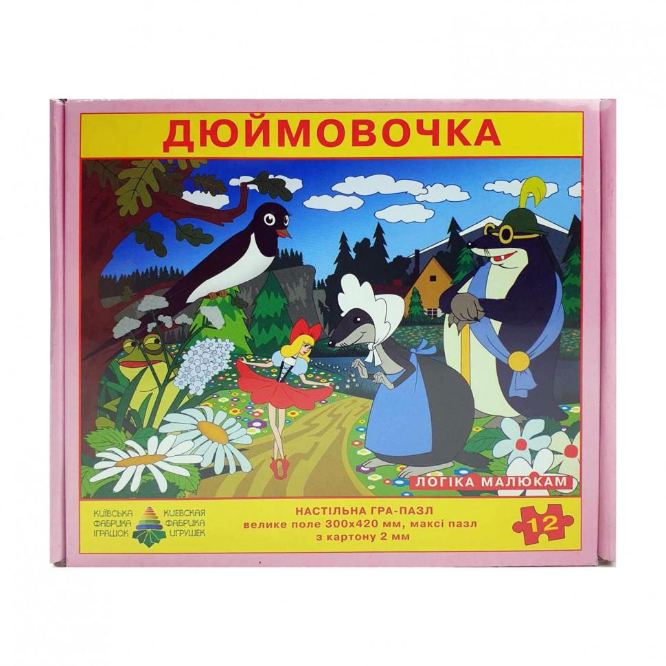 """Пазлы """"Дюймовочка"""" 12 в кор. 82166"""