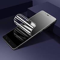 Гидрогелевая пленка для Redmi Note 5A prime (противоударная бронированная пленка)