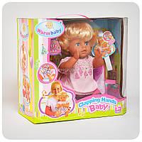 """Кукла """"Warm baby"""" функциональная RT 05066"""