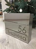 Современный почтовый ящик из стали