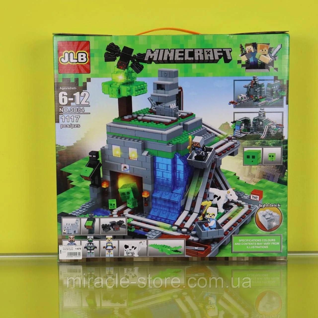 Конструктор JLB Minecraft Шахта 1117 деталей майнкрафт