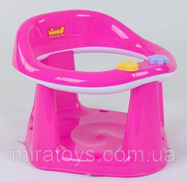 Детское сиденье для купания на присосках BM-01611