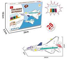 3D конструктор 8N399-8-11-12 (Самолет 8N399-12)