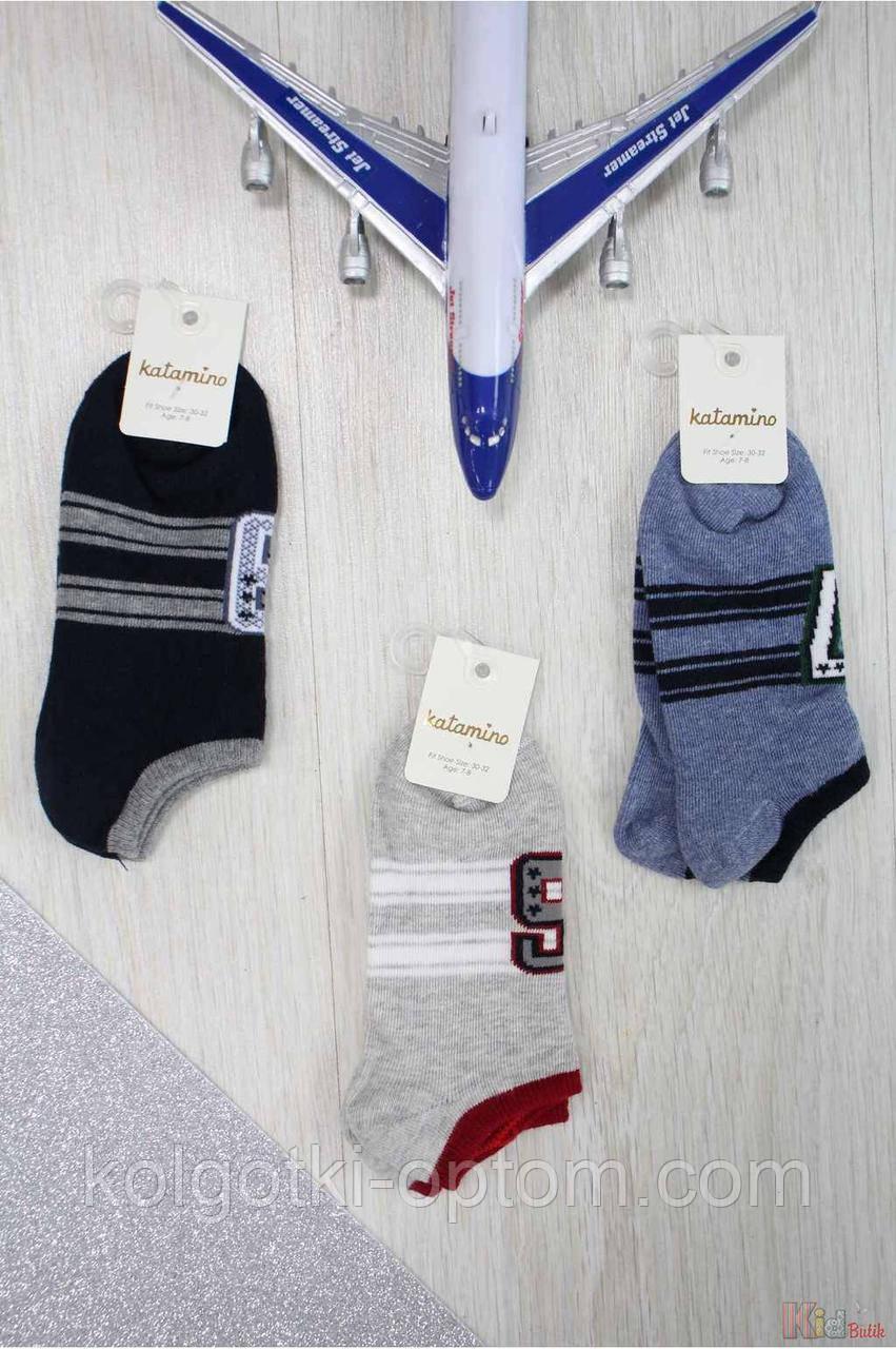 ОПТОМ Носки низкие с цифрой для мальчика 1-2 года (14 / 1-2 года)  Katamino 8680652379741