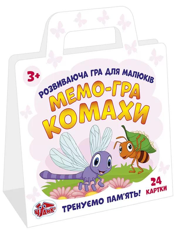 Развивающая игра. Мемо игра насекомые (укр) Чудик 15109111