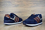 Кроссовки мужские распродажа АКЦИЯ 650 грн Adidas NEO 41й(25.5см),  43й(27см), 44 последние размеры люкс копия, фото 5