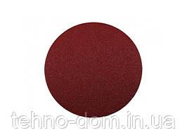 Шлифбумага круглая на ворсовой основе К100, 150мм Sturm 5220204