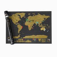 Скретч карта Золотий світ