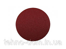 Шлифбумага круглая на ворсовой основе К120, 150мм Sturm 5220205
