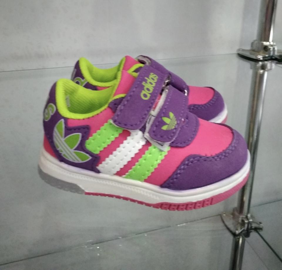 {есть:21,23,24,25} Кроссовки детские для девочек Adidas, 21-25 pp. Артикул: 1004-5 [21]