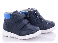 {есть:22,23} Ботинки детские для мальчиков Style-babe-Clibee, 20-25 pp. Артикул: NP521-blue [23]