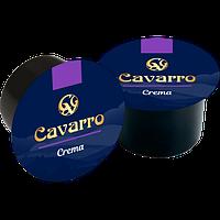 Кофе в капсулах  Cavarro Crema 1шт (100шт/кор)100% Арабика