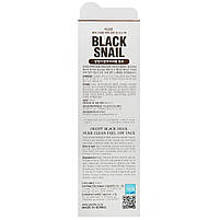 Маска-плёнка для лица с муцином улитки Jigott Black Snail Pure Clean Peel Off Pack 180 мл, фото 3