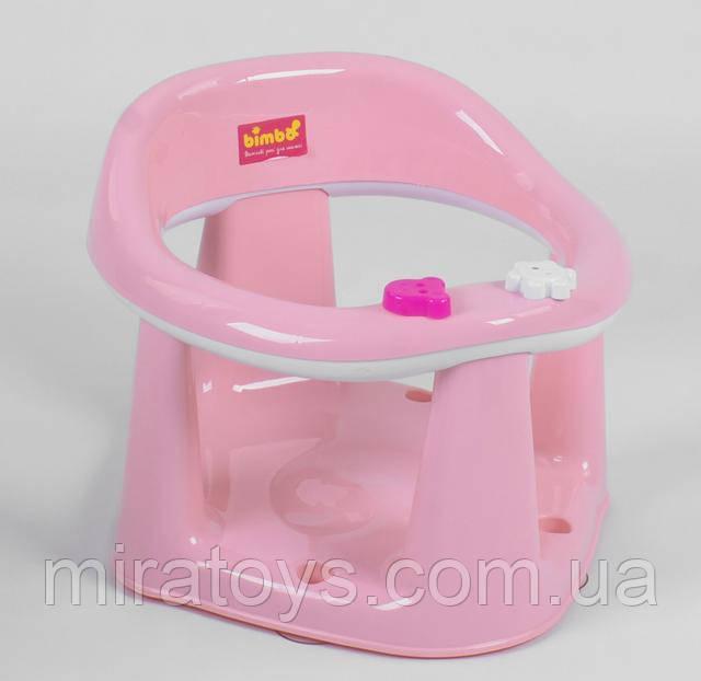 Детское сиденье для купания на присосках BM-22305