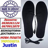 Стельки с подогревом USB (Электро стельки, теплые стельки) (37-45)