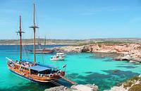 Туры в марте на Мальту