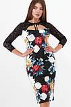GLEM Пионы платье Карима д/р, фото 2