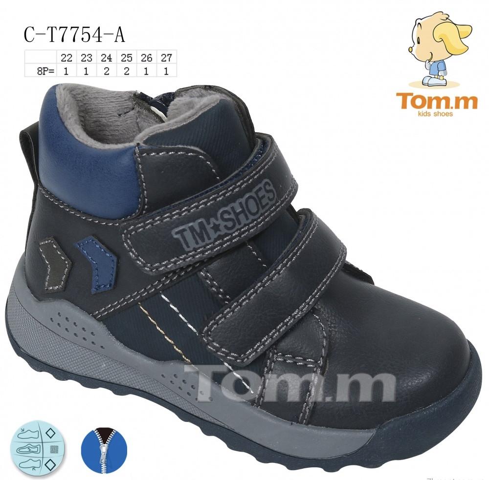 {есть:22} Ботинки детские для мальчиков TOM.M, 22-27 pp. Артикул: 7754-A [22]