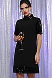GLEM платье Бетти к/р, фото 2