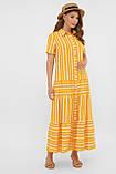 GLEM платье Дженни к/р, фото 2