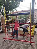 Аренда строительных вышек тура, фото 2