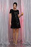 GLEM платье Ираида к/р, фото 2